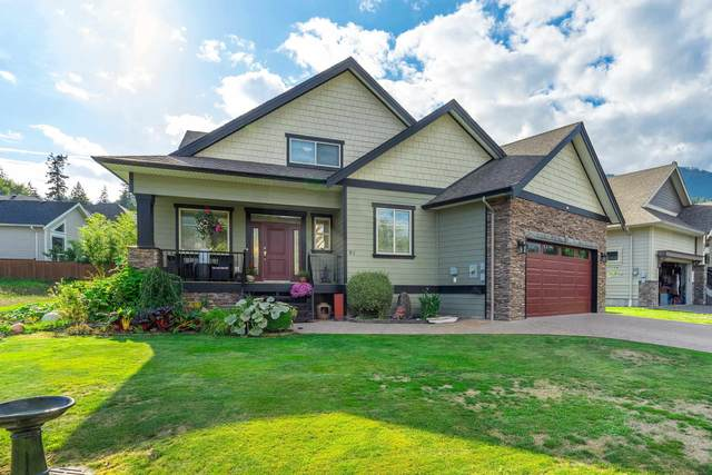 14500 Morris Valley Road #91, Mission, BC V0M 1A1 (#R2617546) :: 604 Home Group