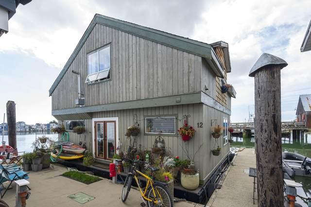 3350 Westham Island Road #12, Ladner, BC V4K 0A4 (#R2618122) :: 604 Home Group