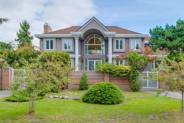 1809 SW Marine Drive, Vancouver, BC V6P 6B3 (#R2618431) :: 604 Realty Group