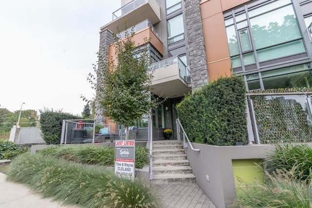 680 Seylynn Crescent #101, North Vancouver, BC V7J 0B5 (#R2618990) :: Ben D'Ovidio Personal Real Estate Corporation | Sutton Centre Realty