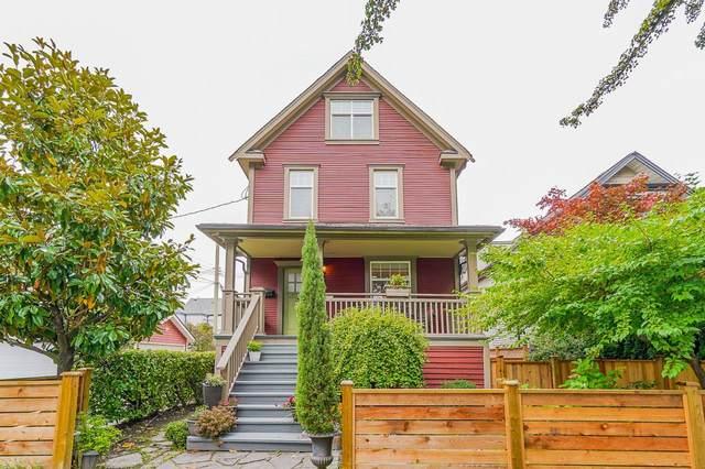 869 W 17TH Avenue, Vancouver, BC V5Z 1V3 (#R2620033) :: RE/MAX City Realty