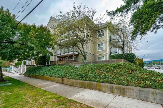 1519 Grant Avenue #212, Port Coquitlam, BC V3B 7S8 (#R2620073) :: Ben D'Ovidio Personal Real Estate Corporation | Sutton Centre Realty