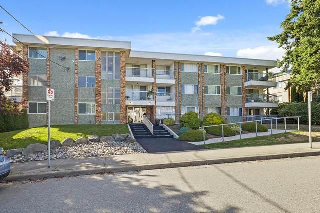 1331 Fir Street #301, White Rock, BC V4B 4B3 (#R2620104) :: RE/MAX City Realty