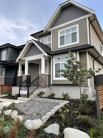5466 Moncton Street, Richmond, BC V7E 0C2 (#R2624889) :: 604 Home Group