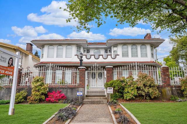 4541 Watling Street, Burnaby, BC V5J 1V7 (#R2625864) :: Ben D'Ovidio Personal Real Estate Corporation | Sutton Centre Realty