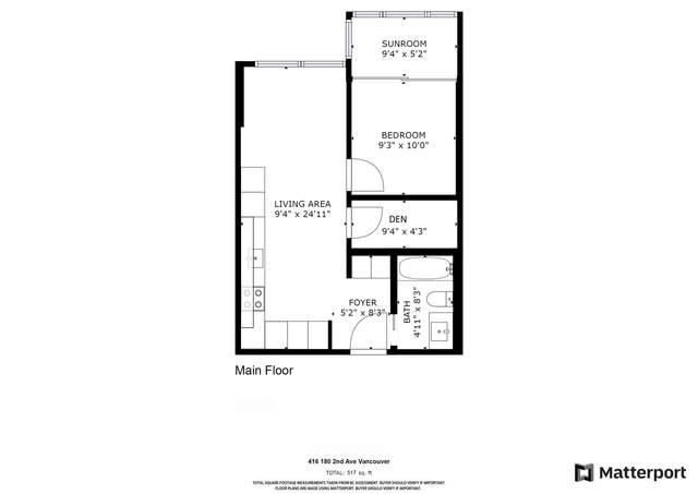 180 2ND E Avenue #416, Vancouver, BC V5X 0G7 (#R2625874) :: Ben D'Ovidio Personal Real Estate Corporation | Sutton Centre Realty