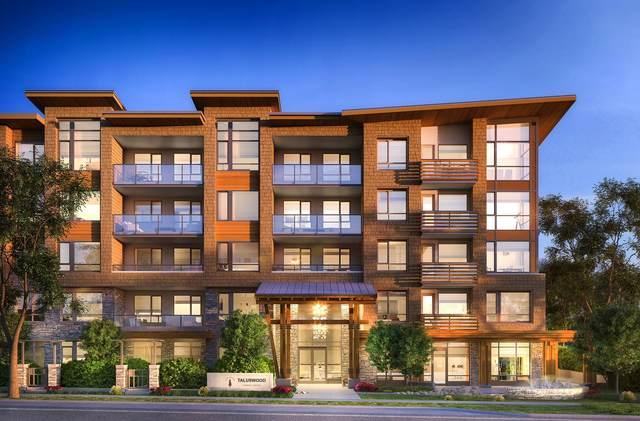 2651 Library Lane #302, North Vancouver, BC V7J 0C1 (#R2626310) :: Ben D'Ovidio Personal Real Estate Corporation | Sutton Centre Realty