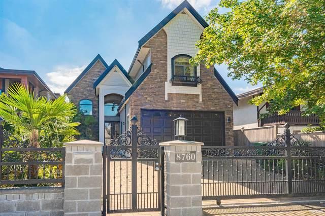 8760 Rosemary Avenue, Richmond, BC V7A 2K9 (#R2626952) :: 604 Home Group