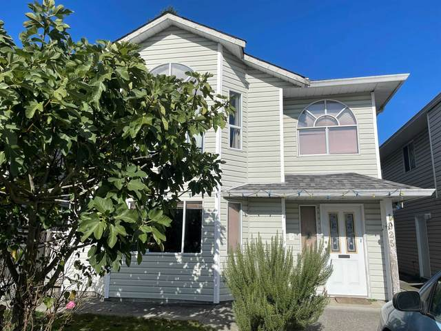 1925 Manning Avenue, Port Coquitlam, BC V3B 1L3 (#R2627181) :: 604 Home Group