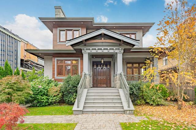 4018 W 30TH Avenue, Vancouver, BC V6S 1X5 (#R2627988) :: 604 Home Group