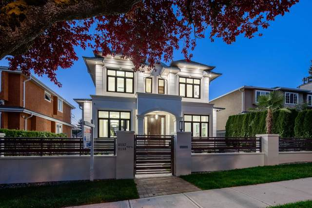 2137 W 22ND Avenue, Vancouver, BC V6L 1L4 (#R2628085) :: 604 Home Group