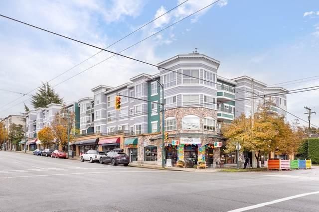 2680 W 4TH Avenue #402, Vancouver, BC V6K 4S3 (#R2628562) :: MC Real Estate Group