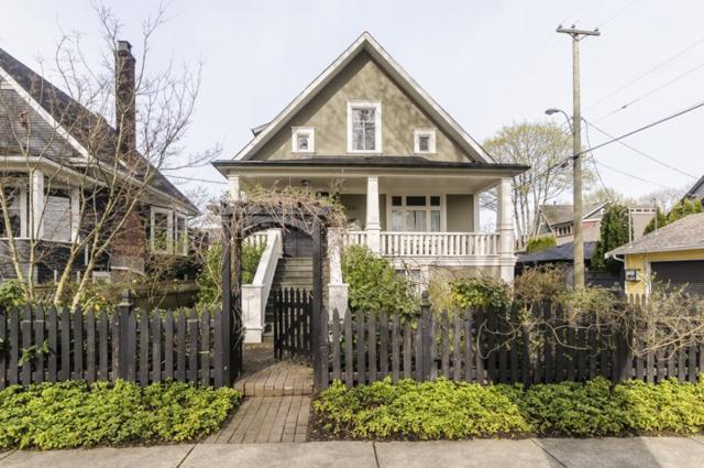 3331 Ash Street, Vancouver, BC V5Z 3E4 (#R2259244) :: West One Real Estate Team