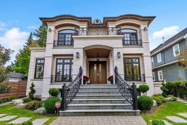 7120 Maple Street, Vancouver, BC V6P 5P6 (#R2409208) :: Macdonald Realty