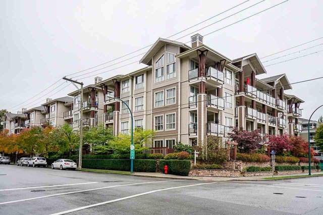 2484 Wilson Avenue #302, Port Coquitlam, BC V3C 0A5 (#R2422175) :: Six Zero Four Real Estate Group