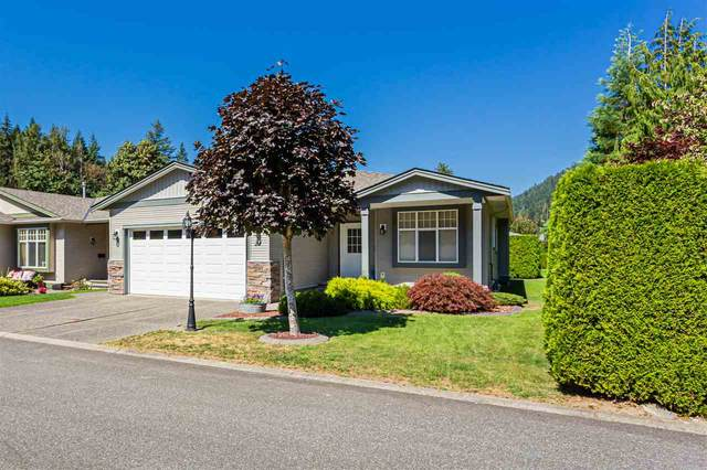 21293 Lakeview Crescent #21, Hope, BC V0X 1L1 (#R2487274) :: 604 Realty Group