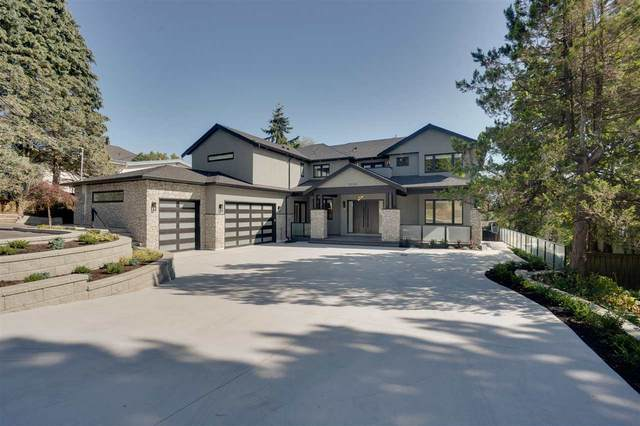 2026 Kaptey Avenue, Coquitlam, BC V3K 1L4 (#R2488268) :: Premiere Property Marketing Team