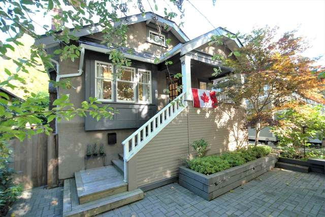 667 W 17TH Avenue, Vancouver, BC V5Z 1T7 (#R2510603) :: 604 Home Group