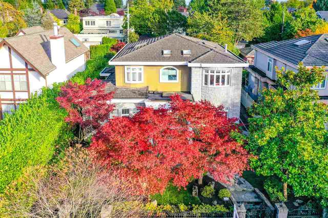 5768 Cartier Street, Vancouver, BC V6M 3A7 (#R2510619) :: Initia Real Estate