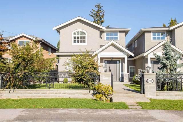 4769 Irmin Street, Burnaby, BC V5J 1Y3 (#R2512899) :: Initia Real Estate