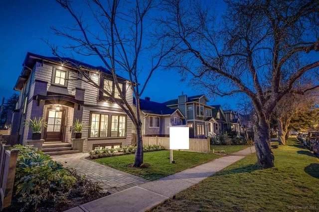 4365 Prince Albert Street, Vancouver, BC V5V 4J8 (#R2541119) :: RE/MAX City Realty