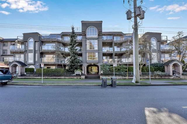 2360 Wilson Avenue #301, Port Coquitlam, BC V3C 1Z6 (#R2542399) :: Macdonald Realty