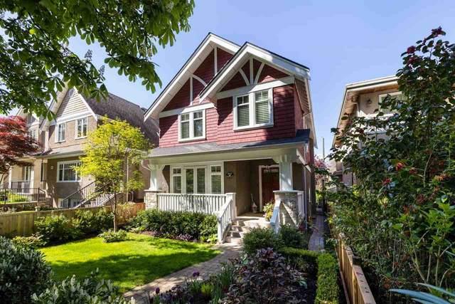 2947 W 35TH Avenue, Vancouver, BC V6N 2M5 (#R2578715) :: RE/MAX City Realty