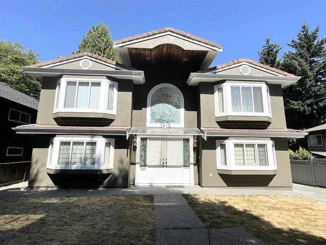 7613 Imperial Street, Burnaby, BC V5E 1P3 (#R2588722) :: Premiere Property Marketing Team