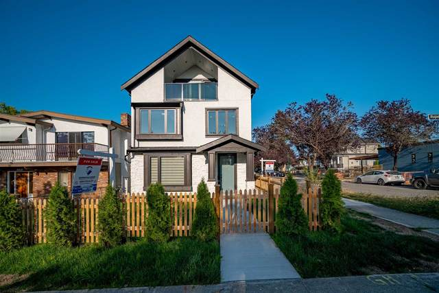 3301 25TH Avenue, Vancouver, BC V5R 2H3 (#R2597263) :: 604 Realty Group