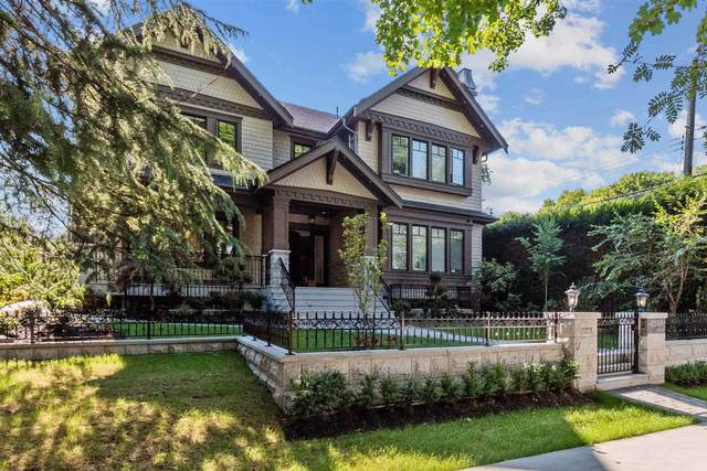 4249 Hudson Street, Vancouver, BC V6H 3B3 (#R2597355) :: Premiere Property Marketing Team