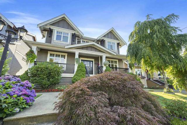 824 Fifth Street, New Westminster, BC V3L 2Y4 (#R2604436) :: Initia Real Estate