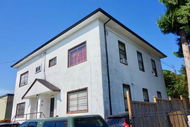 513-515 Liverpool Street, New Westminster, BC V3L 1K5 (#R2613900) :: 604 Home Group