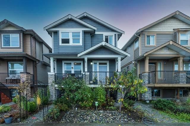 10536 Jackson Road, Maple Ridge, BC V2W 0G2 (#R2625779) :: Ben D'Ovidio Personal Real Estate Corporation | Sutton Centre Realty