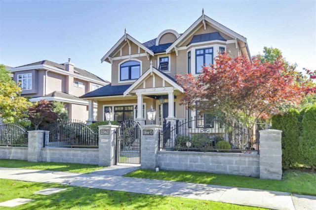 2362 Oliver Crescent, Vancouver, BC V6L 1S5 (#R2309923) :: Vancouver Real Estate
