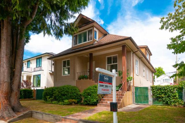 1623 W 66TH Avenue, Vancouver, BC V6P 2S1 (#R2386557) :: Royal LePage West Real Estate Services