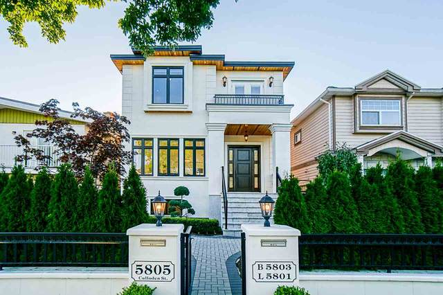 5805 Culloden Street, Vancouver, BC V5W 3S1 (#R2502667) :: Ben D'Ovidio Personal Real Estate Corporation | Sutton Centre Realty