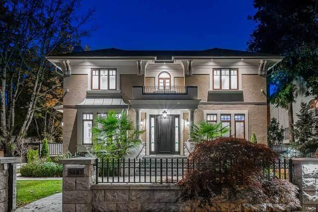 5887 Adera Street, Vancouver, BC V6M 3J1 (#R2511942) :: Initia Real Estate
