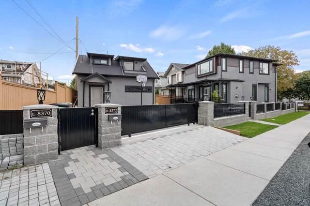 1695 W 68TH Avenue, Vancouver, BC V6P 2V6 (#R2526688) :: RE/MAX City Realty