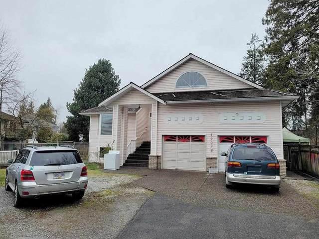 19073 Doerksen Drive, Pitt Meadows, BC V3Y 2K9 (#R2572326) :: 604 Home Group