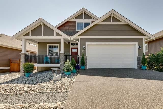 14550 Morris Valley Road #34, Mission, BC V2V 1V5 (#R2601708) :: Ben D'Ovidio Personal Real Estate Corporation | Sutton Centre Realty