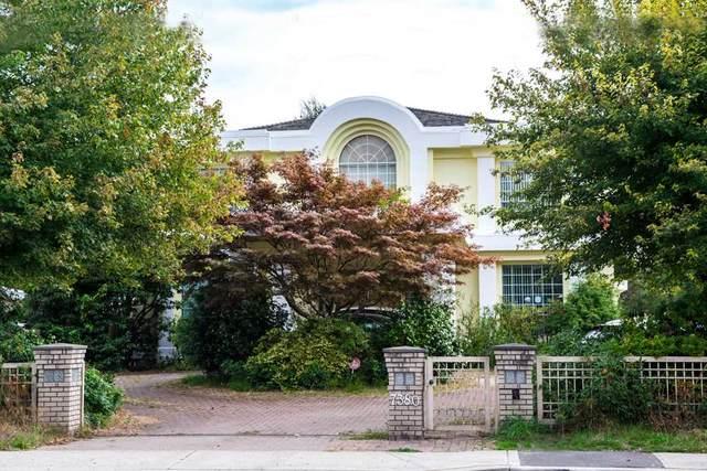 7380 No. 4 Road, Richmond, BC V6Y 2T3 (#R2480131) :: Ben D'Ovidio Personal Real Estate Corporation | Sutton Centre Realty