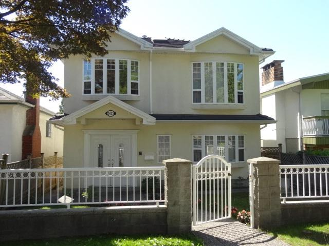 5635 Sherbrooke Street, Vancouver, BC V5W 3M7 (#R2191448) :: West One Real Estate Team