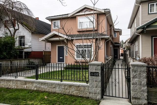 8491 Fremlin Street, Vancouver, BC V6P 3X1 (#R2240718) :: West One Real Estate Team