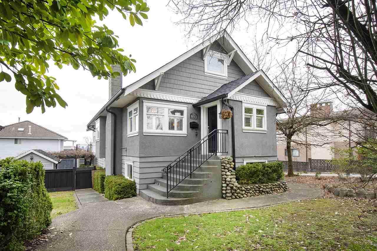 853 Gilmore Avenue - Photo 1