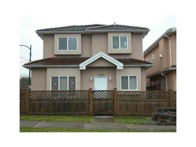 2396 Cambridge Street, Vancouver, BC V5L 1E7 (#R2504162) :: Ben D'Ovidio Personal Real Estate Corporation | Sutton Centre Realty