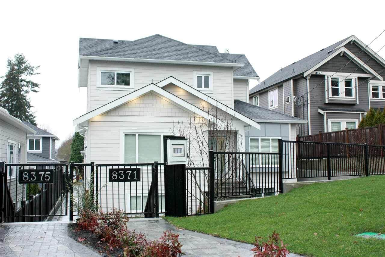 8377 Victoria Drive - Photo 1