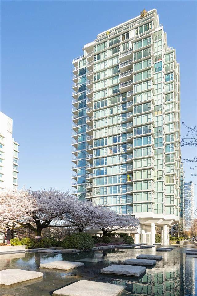 1710 Bayshore Drive #201, Vancouver, BC V6G 3G4 (#R2565673) :: 604 Realty Group