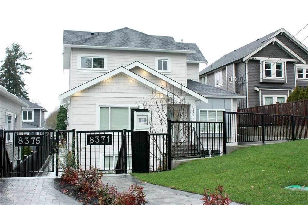 8371 Victoria Drive - Photo 1