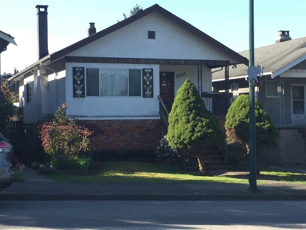 2560 Dundas Street - Photo 1