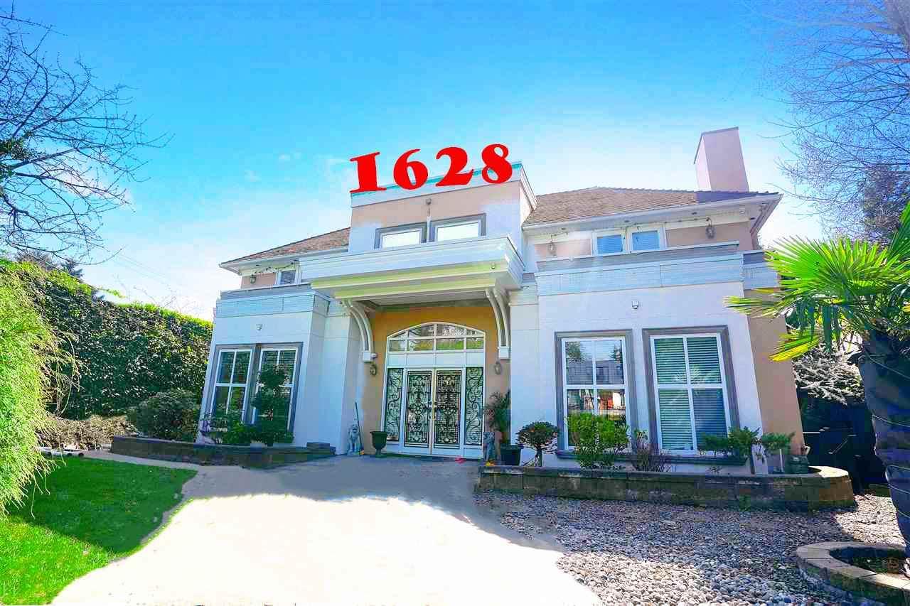 1628 Marine Drive - Photo 1